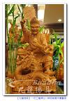 【龍濟公】一尺三樟木精緻雕刻~活靈活現~超神氣!台北板橋九龍佛具
