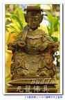 【海神信仰文化】天上聖母媽祖娘娘~八寸八天然綠檀木精緻雕刻@台北板橋九龍佛具