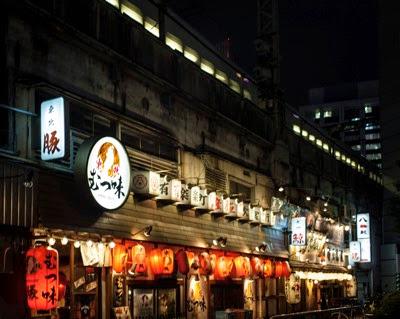Japan blog 9