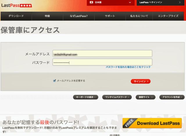 スクリーンショット_2013-05-19_14.09.54-2.png