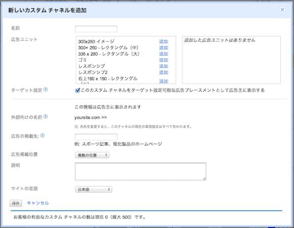 スクリーンショット 2014-01-03 16.26.50.png