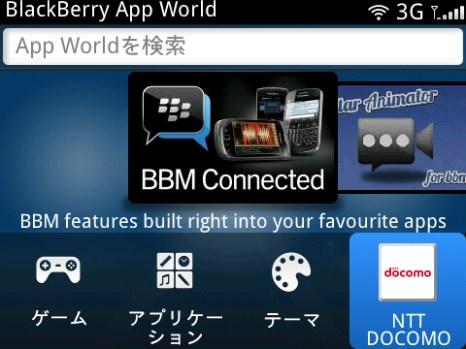 vScreenshot_1332626541013.jpg