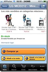 Amazon 005