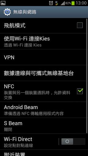 S3Screen02.png