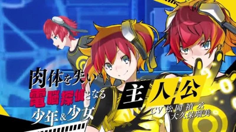 Digimon Story Cybersleuth_004