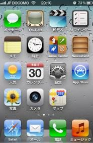 2012_ 8_30_20_10.jpg
