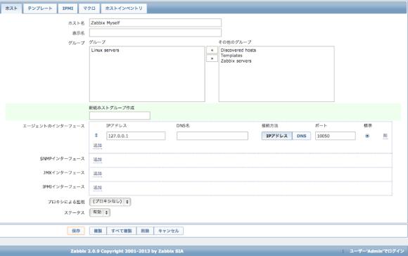 スクリーンショット 2013-11-02 10.25.10.png
