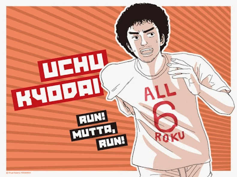 Uchuu_Kyoudai_Space-Brothers_01