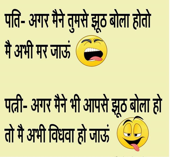 Gujarati Quotes Love Gujarati Language