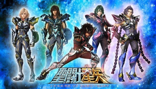 saint-seiya_legend-of-sanctuary