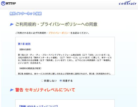 スクリーンショット 2013-08-17 13.31.43.png