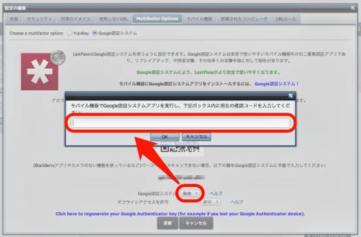 スクリーンショット_2013-05-19_14.08.24.png