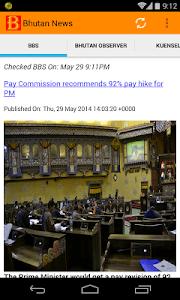 Bhutan News screenshot 0