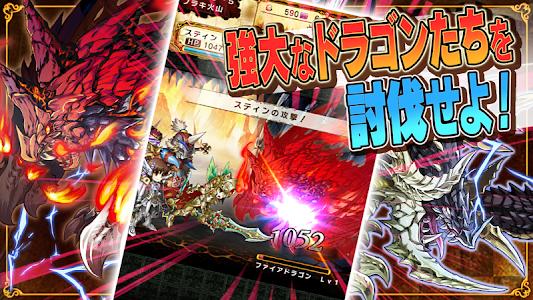 【無制限プレイ】ギャザーオブドラゴンズver2(ギャザドラ) screenshot 5