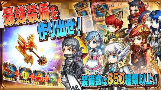 【無制限プレイ】ギャザーオブドラゴンズver2(ギャザドラ) screenshot 9