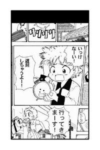 超☆美少女戦士マグマ・ホー screenshot 4