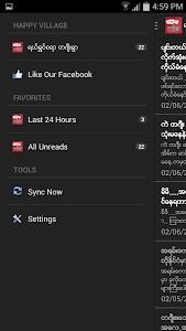 ရယ္ရႊင္စရာ တဂ်ီးရြာ screenshot 2