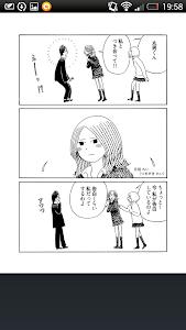 ふーこーめいび / ナマエミョウジ × 西村ツチカ screenshot 0