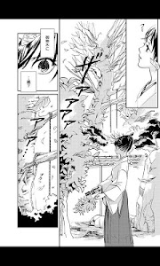 くくりひめ[無料漫画] screenshot 4