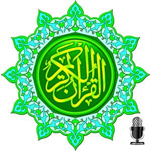 Quran Reciter apk