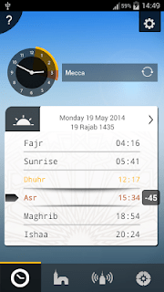 صلاتك Salatuk (Prayer time) screenshot 00