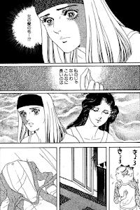 狂気コミック[怖い女の事件簿] screenshot 3