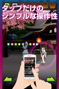 謎解き脱出ゲーム 妖怪!アヤカシ町からの脱出 screenshot 2