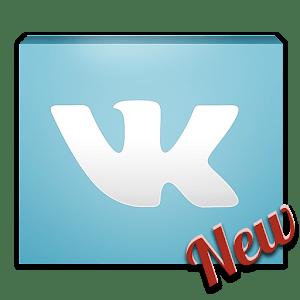 Просмотр сообществ ВКонтакте