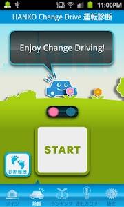 HANKO Change Drive 運転診断 screenshot 2