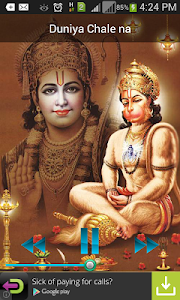 Hanuman Ji Ringtones screenshot 1