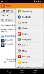 Bhutan News screenshot 3