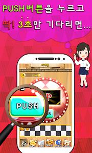 롤뽑기 - 롤 무료생성기 - 롤뽑 screenshot 0