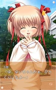 リトルバスターズ!SS Vol.02 screenshot 4