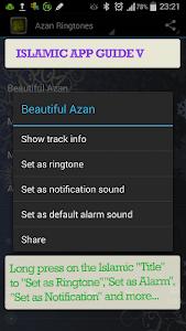 Surah al Kahf MP3 screenshot 5