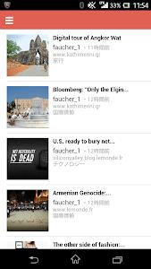 """Global News Reader """"ReShare"""" screenshot 0"""