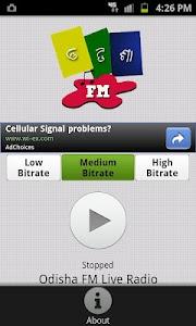 Odisha FM Radio screenshot 2