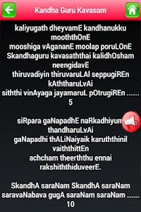 Kandha Guru Kavasam screenshot 2