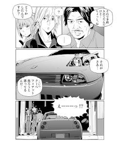 クアドリフォリオ・ドゥーエ Vol.5 (日本語のみ) screenshot 12