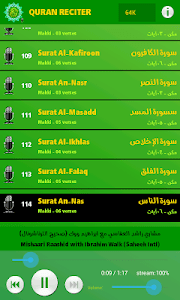 Quran Reciter screenshot 2