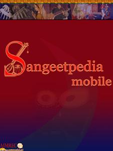 Sangeetpedia Mobile screenshot 1