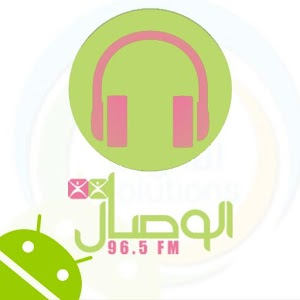 AlWisal FM إذاعة الوصال download