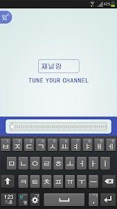 Channeling screenshot 0