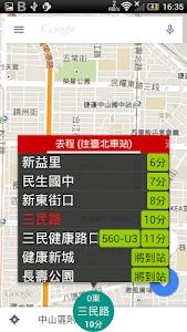 泡泡公車 screenshot 3