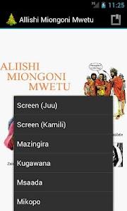 Allishi Miongoni Mwetu screenshot 6