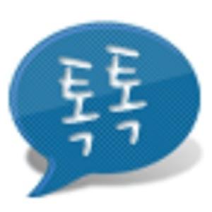 download 아이디어톡톡 apk