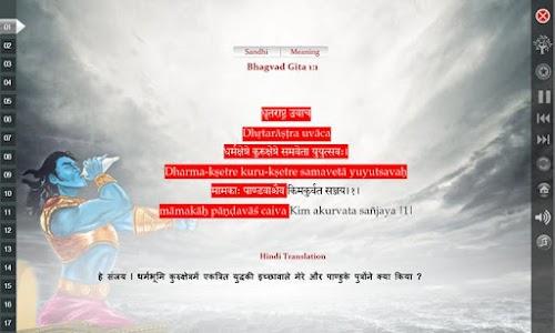 SanskritEABookBhagvadGeeta1-6 screenshot 1