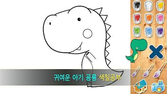쿠룽쿠루 아기 공룡 삼총사와 함께하는 동요 나라 screenshot 14