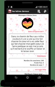 les lettres d'amour romantique screenshot 1