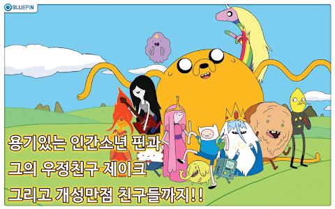 핀과 제이크의 어드벤처 타임 VOD screenshot 15
