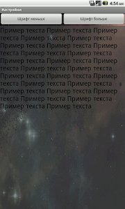st Книга-игра Пауки в банке screenshot 9
